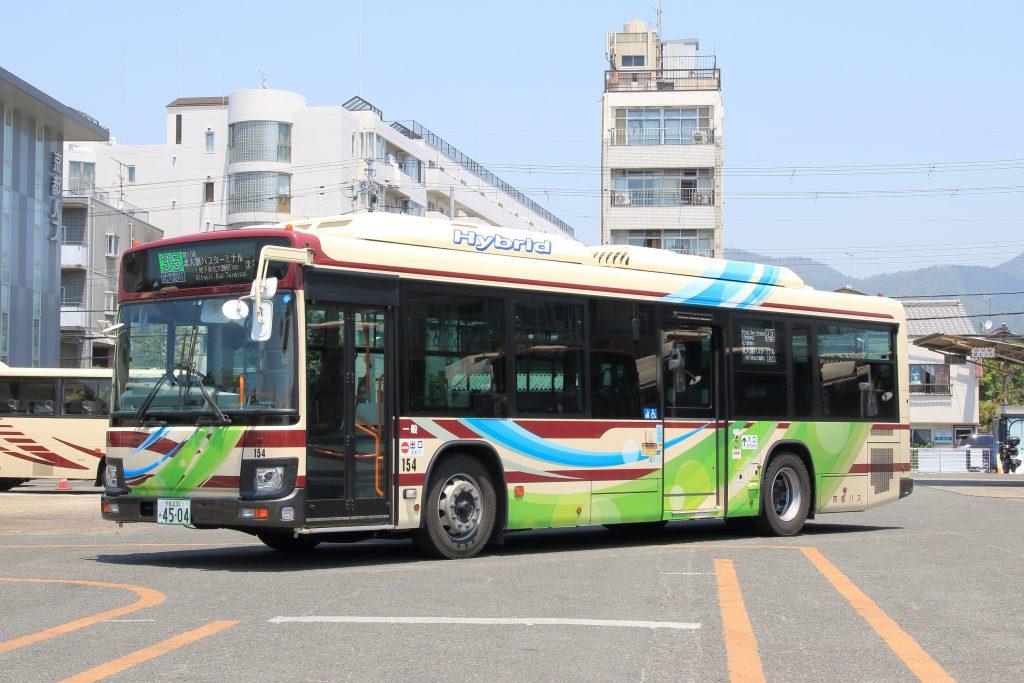 京都バス株式会社 近畿運輸局「交通関係環境保全優良事業者等表彰」を受彰